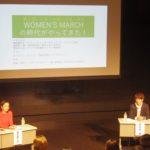 また理念法! 「政治分野における男女共同参画推進法」が今国会で成立か