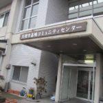 部落探訪(28)奈良県天理市嘉幡町