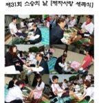 先生が生徒の足を洗う!<br/>韓国・聖地中高等学校の不思議な行事
