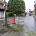 部落探訪(44)<br/>神奈川県秦野市曽屋中野