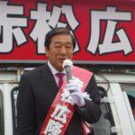 立憲・赤松広隆氏が旧民進議員批判「参政権反対?あの人たちは平気でやる」