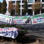 東京高裁第14民事部第3回審尋