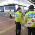NHK受信料は合憲、最高裁判決で<br/>「NHKから国民を守る党」は<br/>存在感を増す?