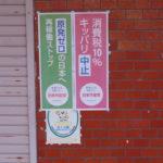 部落探訪(61)<br/>三重県伊勢市朝熊町(後編)