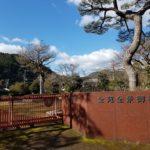 全国奇教特集「日本教」