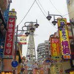 「令和」の西成に忍び寄る 中華街構想②
