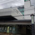 ニッポンの「上級国民」~東京都世田谷区・大場家①~