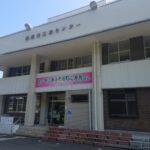 森山栄治「人権研修」のカギは福井県庁!?