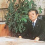 「同和と原発」を喰った元部落解放同盟員・森山栄治の履歴書