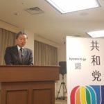 鳩山元首相のお笑い「共和党」宣言