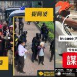 【特集・香港デモ】自爆テロを決意する悲壮な若者たち