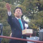 「秋元司逮捕」二階派・和歌山・中国・同和を注視せよ