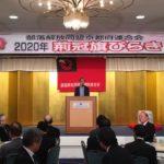 京都市長選、野党連合という幻