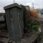 学術・研究:部落探訪(169)  大阪府摂津市鳥飼野々1丁目