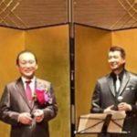 芦原連合自治会長詐欺事件の 裁判始まる!