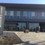 【速報 和歌山連合自治会長詐欺】金井の横領共謀は和歌山市職員だった!