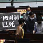 国家安全法成立で香港自治が死ぬ!