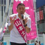 【特集・都知事選】れいわ・山本太郎「15兆円都債」の正体