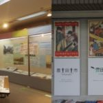 【豊田市郷土資料館企画展】日本人はどう「スペイン風邪」と闘ったのか?