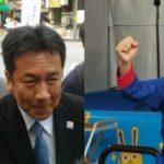 """<span class=""""title"""">新立民、国民分党で 連合傘下団体は どう動く?</span>"""